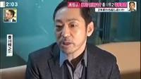 直撃LIVE グッディ! 20161214