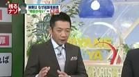 情報ライブ ミヤネ屋 20161221