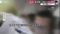 直撃LIVE グッディ! 20161222