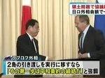 TOKYO応援宣言 J優勝選手生出演!! 20161203