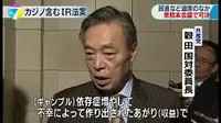 NHKニュース7 20161206