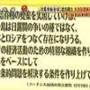 シューイチ 日露会談▽2016芸能界総まとめ▽完結!中丸1人オケ&パティシエ 20161218