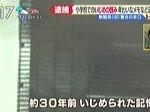 白熱ライブ ビビット 国分太一 真矢ミキ 20161201