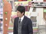 ゴゴスマ~GOGO!Smile!~ 20161208
