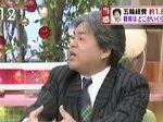 ゴゴスマ~GOGO!Smile!~ 20161222