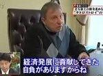 新報道2001 20161218
