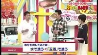 """あさイチ「スゴ技Q びっくり おいしい!""""たら""""活用の新常識」 20161213"""