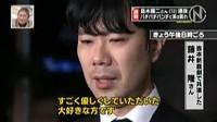 新・情報7daysニュースキャスター 20161217