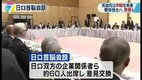 NHKニュース7 20161216