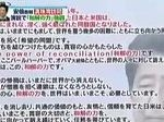 情報ライブ ミヤネ屋 20161228