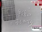 あさイチ「プレミアムトーク 黒柳徹子」 20161222