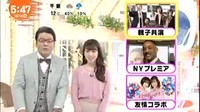 めざましテレビ 20161214
