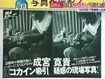 直撃LIVE グッディ! 20161215