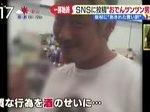 白熱ライブ ビビット 国分太一 真矢ミキ 20161215