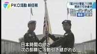 NHKニュース7 20161212