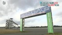 NEWS23 どうなる?五輪バレー横浜案 20161202