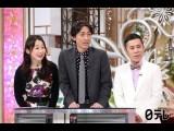 4ch 2017年01月24日(火)