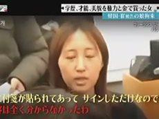 Mr.サンデー 20170108