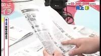 あさイチ「プレミアムトーク 池上彰」 20170106