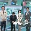 S☆1 『大谷翔平×田中裕二』単独直撃スペシャル! 20170108