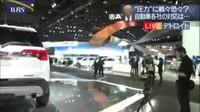 WBS【トランプVS世界の自動車メーカー…現地生中継▽実は国内旅行消費は急増!?】 20170110