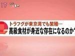 羽鳥慎一モーニングショー 20170120