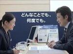 SPORTSウォッチャー▽サッカー中村俊輔が移籍会見!フィギュア本田真凛登場 20170113