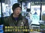 報道ステーション 20170105