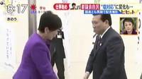 白熱ライブ ビビット 国分太一 真矢ミキ 20170105