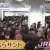 ニュースウオッチ9▽大西宇宙飛行士VS.「宇宙兄弟」作者・小山宙哉さん 20170113
