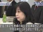 ニュースウオッチ9▽北日本中心寒波▽米大統領ことばの力▽中国空母 台湾を周回 20170111