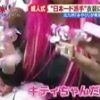 白熱ライブ ビビット 国分太一 真矢ミキ 20170109