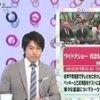 新・週刊フジテレビ批評 20170107