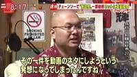 羽鳥慎一モーニングショー 20170106