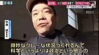 直撃LIVE グッディ! 20170116