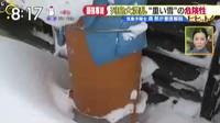 白熱ライブ ビビット 国分太一 真矢ミキ 20170116