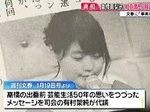 直撃LIVE グッディ! 20170113