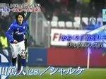 日本サッカー応援宣言 やべっちFC 20170122