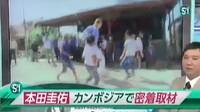 S☆1 密着・本田圭佑&高校生たちの熱き冬の戦いSP 20170107