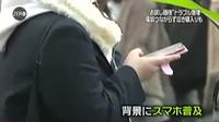 "NEWS ZERO ""最強寒波""…平野部でも雪警戒▽板谷由夏 20170112"