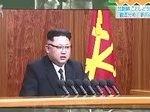"""これでわかった!世界のいま ▽北朝鮮トップに変化?演説で""""反省""""真意は 20170115"""