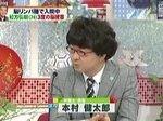 情報ライブ ミヤネ屋 20170112