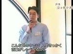 NNNドキュメント「拝啓 泣き虫かあさん~阪神・淡路大震災から22年~」 20170122