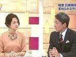 ニュースウオッチ9▽プサンの少女像設置で日本政府が大使一時帰国など対抗措置 20170106