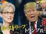 ワイドナショー【堀潤&石原良純&杉田かおる】 20170115