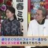 """新春ミヤネ屋 スターの""""お願い""""叶えまっせSP 20170104"""