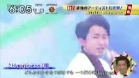 新春シューイチ 豪華お年玉&初日の出中継&ZIP!・ズムサタ名物企画も続々 20170101