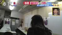 白熱ライブ ビビット 国分太一 真矢ミキ 20170112