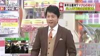 ゴゴスマ~GOGO!Smile!~ 20170105