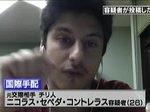 新・情報7daysニュースキャスター 20170107
